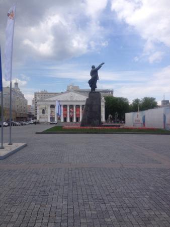 V.I. Lenina Monument