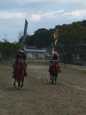 Minamisoma, Япония: 競馬