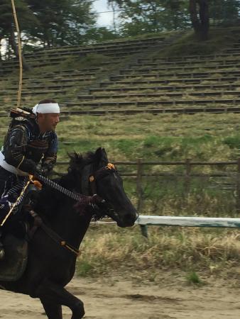 Minamisoma, Japan: 競馬