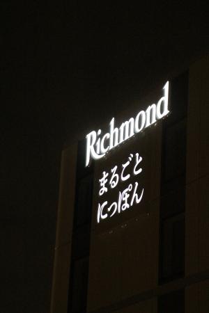 Très bon hotel à Asakusa