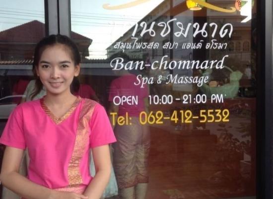 Ban Chomnard