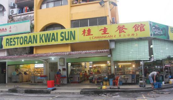 Restoran Kwai Sun