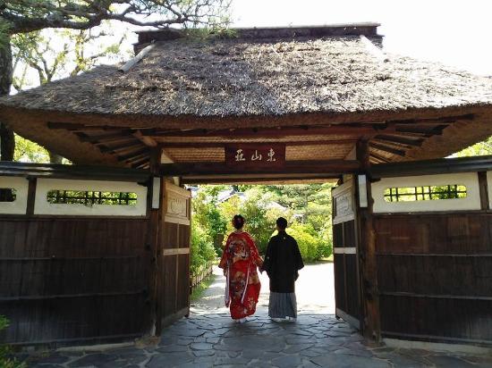 Nagoya Higashiyamaso