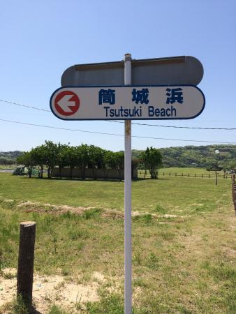 Foto de Tsutsukihama Beach