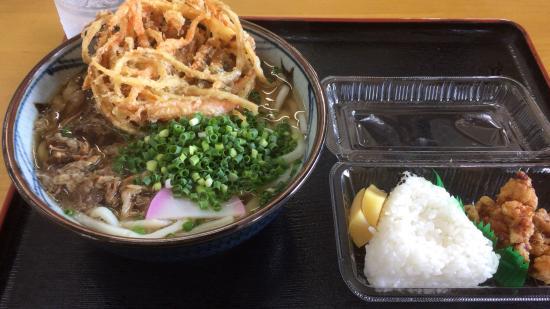 Udon Soba Yamashin