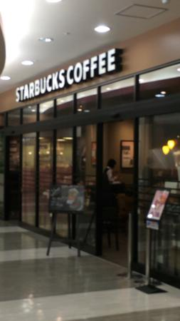 Starbucks, Aeon Mall Akita