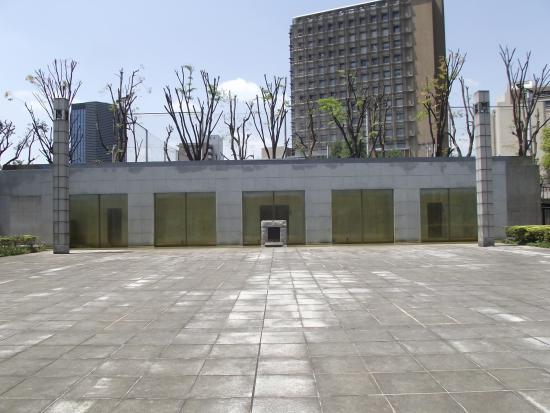 Tokyo War Veterans Cemetery