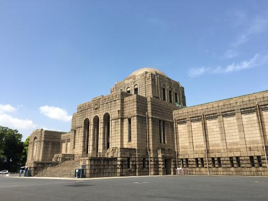 Meiji Memorial Picture Gallery