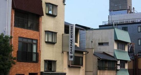 Photo of bAKpAK Tokyo Hostel Taito