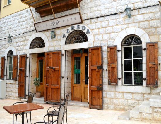 Alreda Restaurant Front Entrance Picture Of Alreda Nazareth
