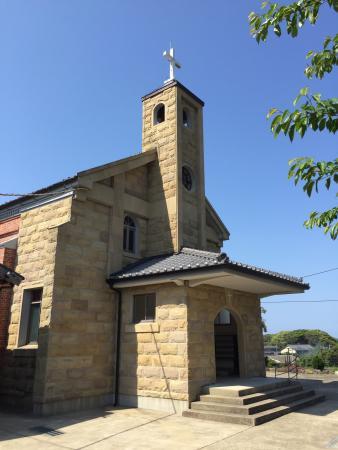 Yamada Church