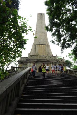 Monument to Dr. Sun Yat-sen: 20160506130639_large.jpg