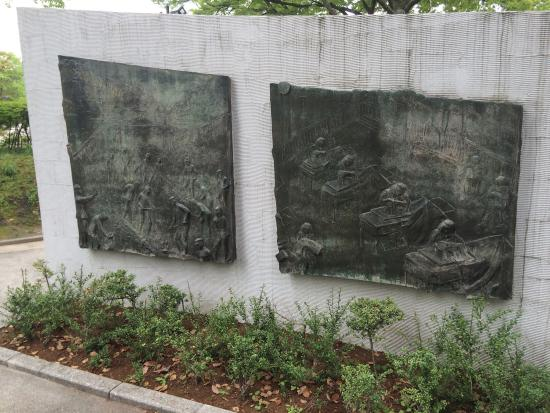 Hall of Remembrance - Picture of Hiroshima National Peace Memorial Hall for t...