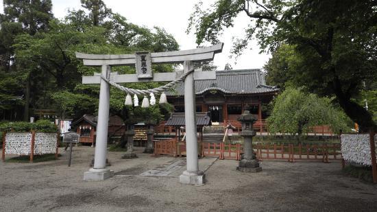 Ota City History Park
