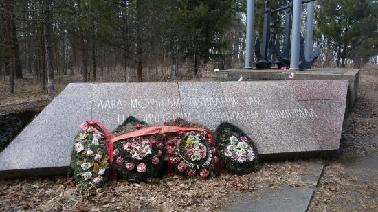 Krasnaya Gorka, Rosja: Мемориал в Форте Красная Горка