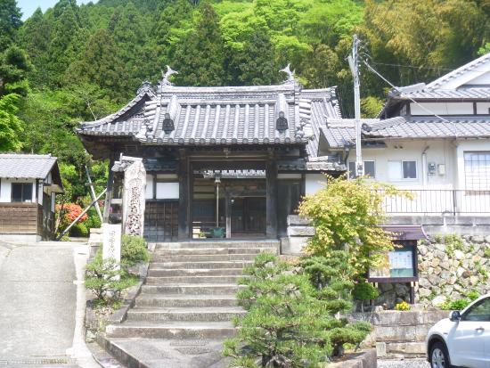 Shinko-ji Temple