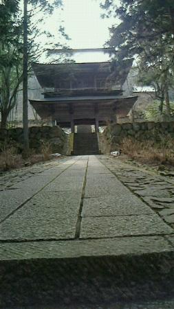 Taineiji Temple