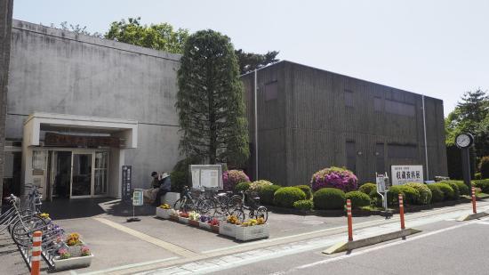 Tatebayashi City Daiichi Shiryokan