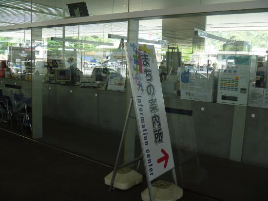 Naoshima-cho, Giappone: 看板の中が案内所