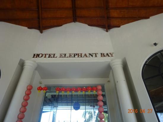Hotel Elephant Bay Photo