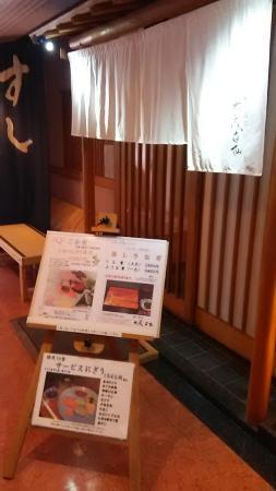 Okura Hakusen