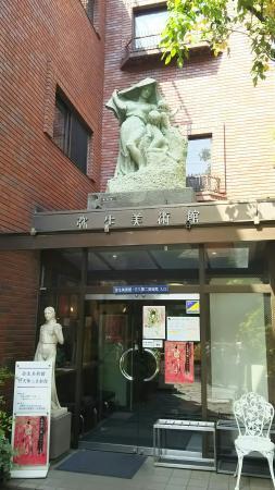 竹久梦二美术馆