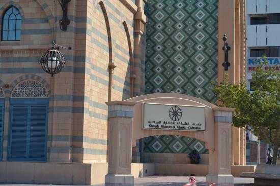 Sharjah Museum of Islamic Civilization Picture of Sharjah Museum