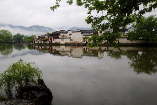 Hezhou, Çin: photo0.jpg