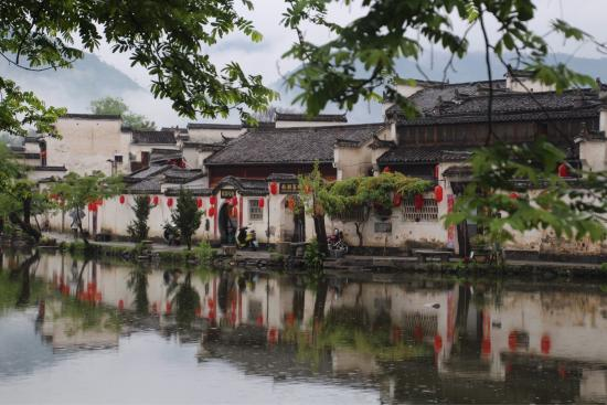 Hezhou, Chiny: photo1.jpg