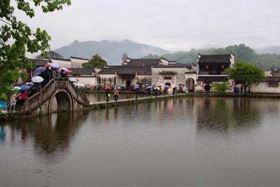 Hezhou, Kina: photo2.jpg