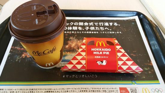 McDonald's Sapporo Hiraoka
