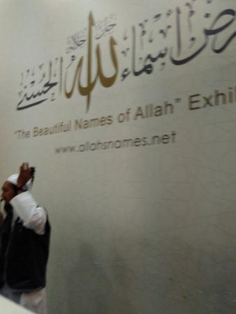 The Beautiful Names if Allah Gallery