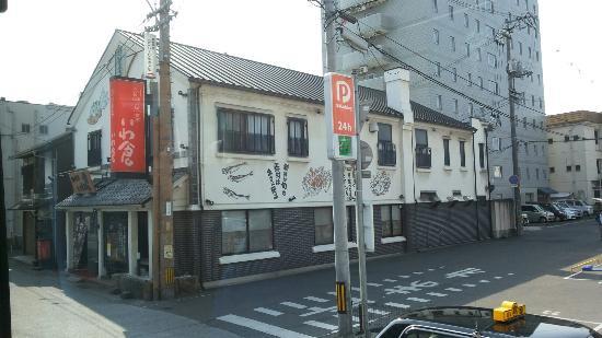 Okayama Prefecture, Japan: 倉敷美觀