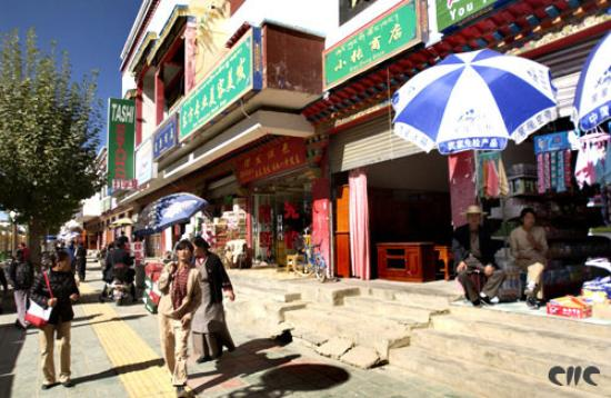 Shigatse pedestrian way