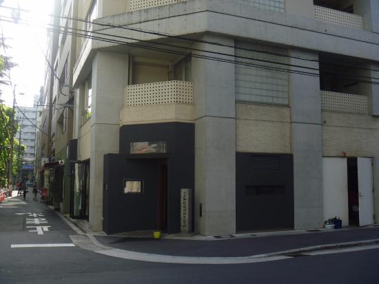 Birth of Ganjiro Nakamura The First Monument