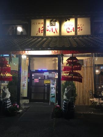 Asian Cafe Oizumi Honten
