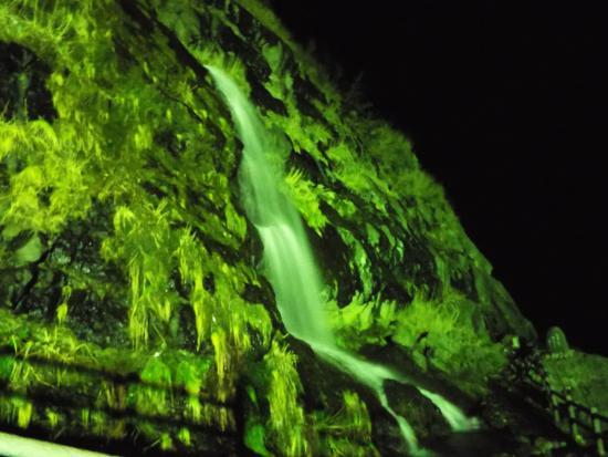 Tarumi Falls