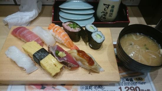 Sushi Misakimaru Shinjuku Kinokuniya Bldg.