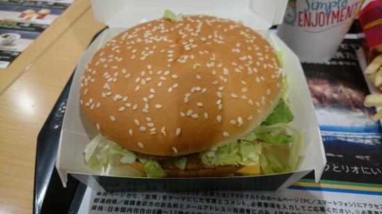 McDonald's Takashimadaira Metoro M