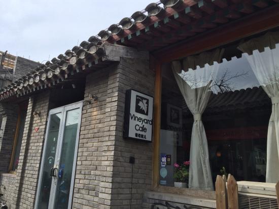 Vineyard Cafe 5 front entrance