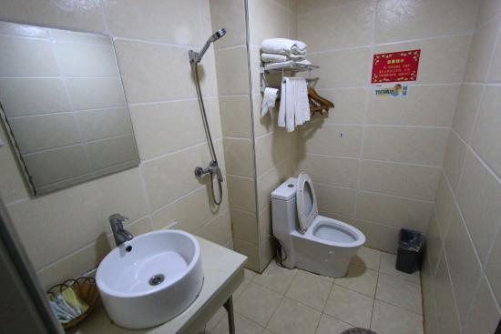 Yangguang Yizhan Hotel