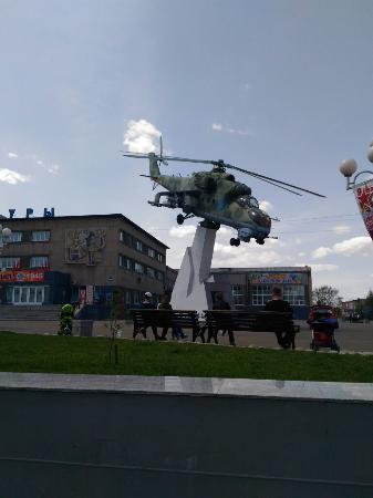 Arsenyev, Rusland: Памятник Вертолет Ми-24