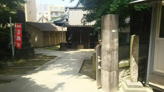 Seidokishimojin