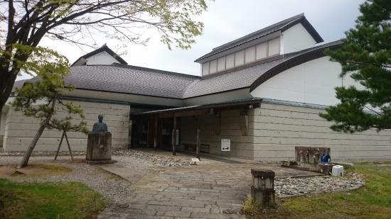 Hirosuke Hamada Memorial Museum
