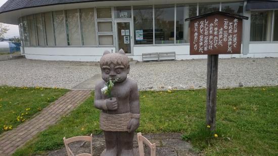 Hirosuke Hamada Memorial Museum : 泣いた赤鬼