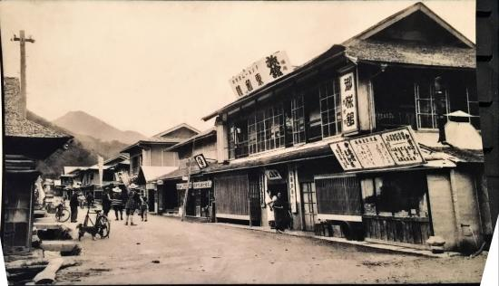 Kajikaen : 池田屋 河鹿園の昭和7年頃の全景。