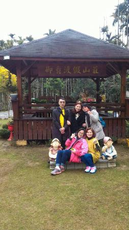 Yu-Jue Holiday Villa: photo1.jpg