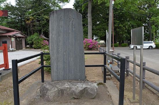 Akutagawa Ryunosuke Senbun Monument