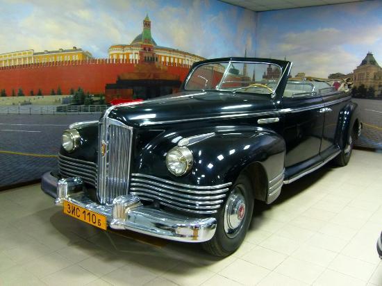The Automotive Antiques Museum