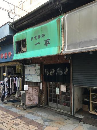 Shokudo Ippei